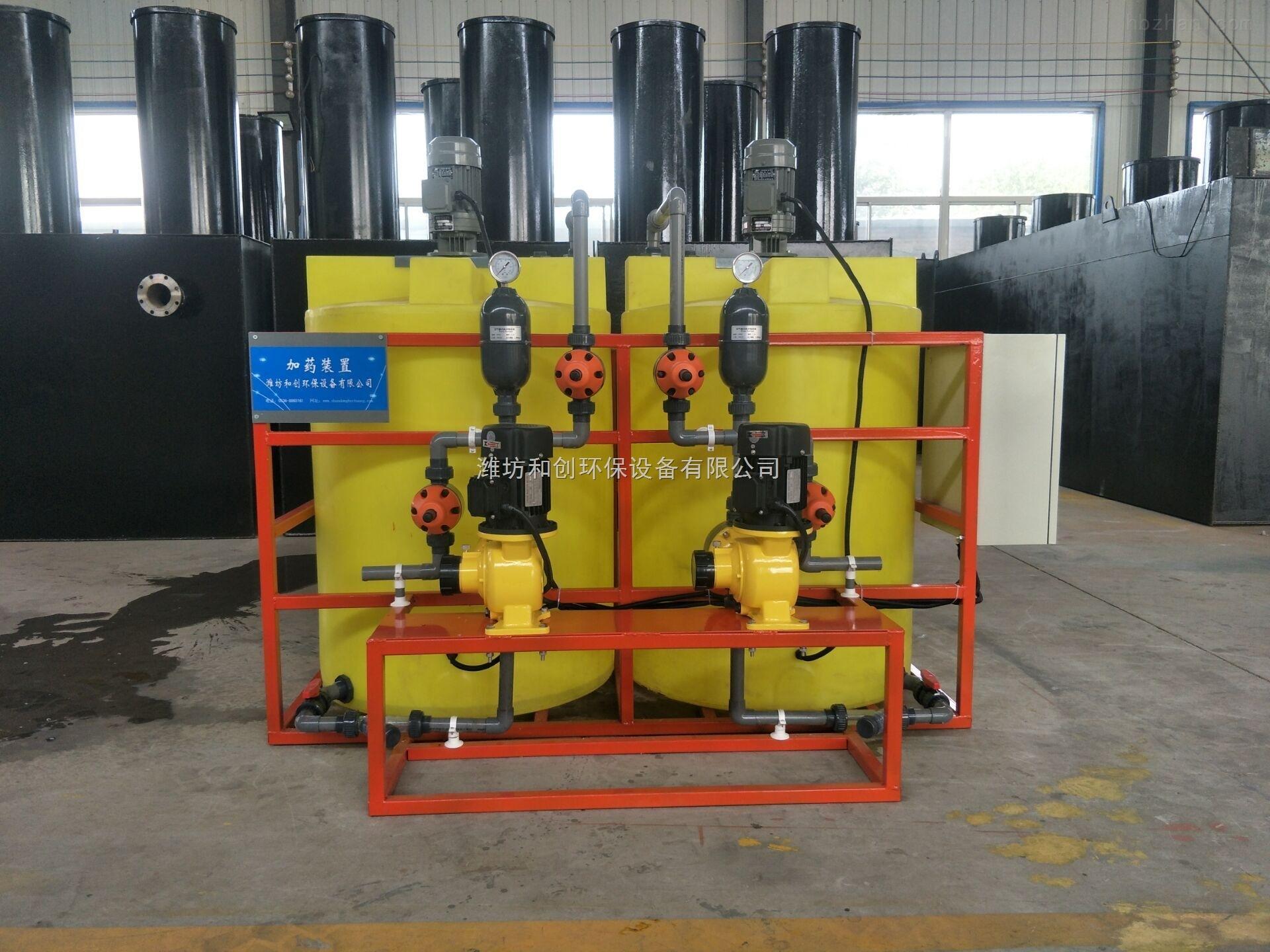 PAC加药设备生产厂/污水处理加药装置厂家