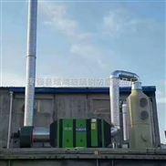 环保废气处理设备/玻璃钢活性炭尾气吸收塔