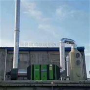 【热销产品】玻璃钢酸雾净化塔/高效率玻璃钢酸雾净化塔
