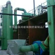 厂家直销玻璃钢吸收塔/活性炭吸收塔