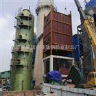 玻璃钢酸雾净化塔/废气吸收塔/玻璃钢脱硫净化塔