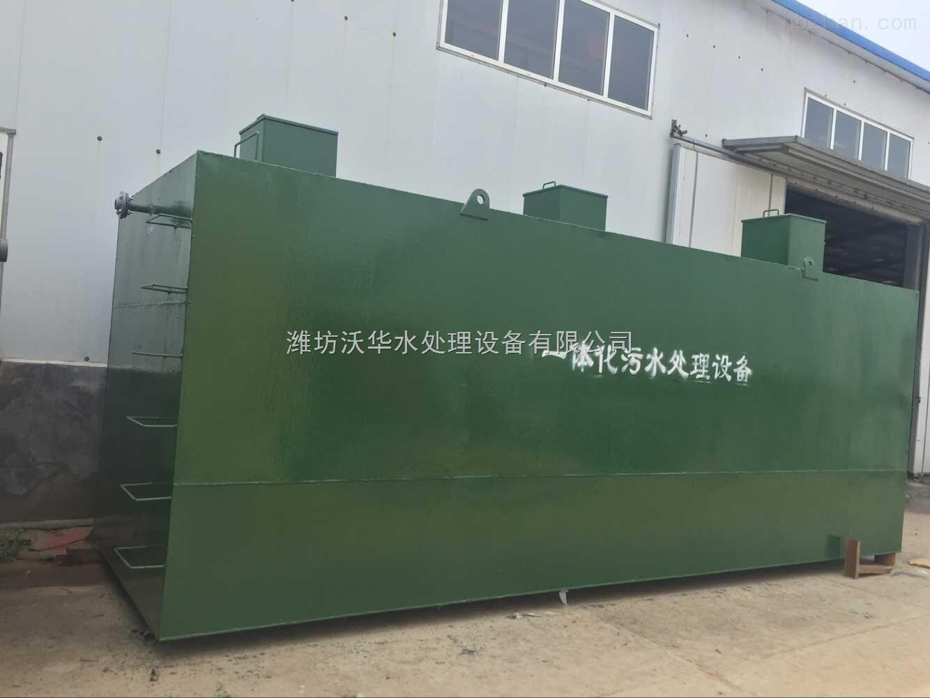 武汉养殖污水处理设备环评达标