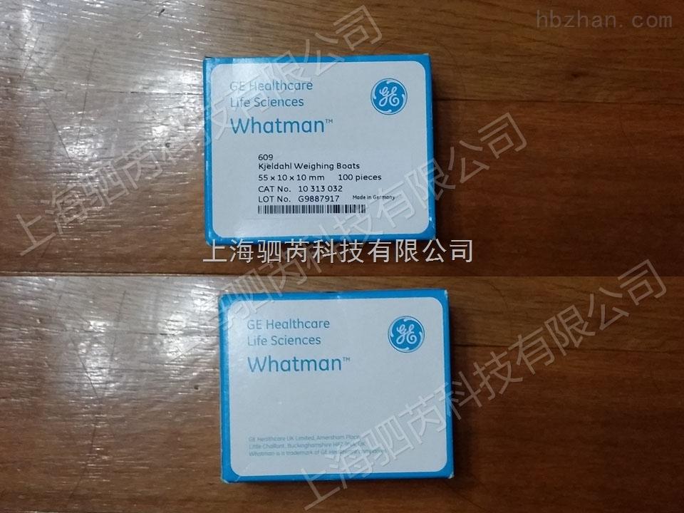GE whatman称量纸2122(凯氏法称量船用于氮含量测定)