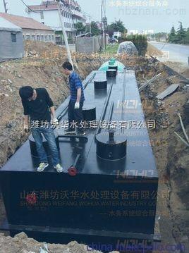 养鸭厂污水处理设备基本原理