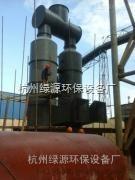 冶炼烟气湿法脱硫除尘处理净化装置