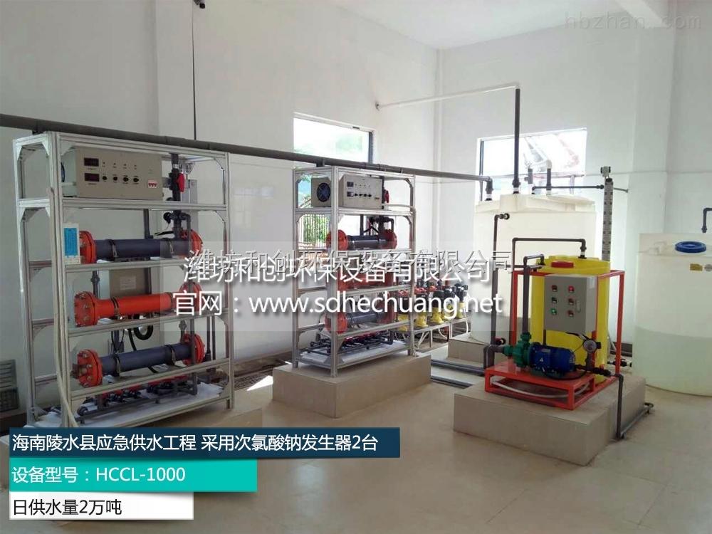黑龙江大型次氯酸钠发生器厂家/次氯酸钠发生器价格