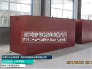 HCCL-50-海南社区服务站消毒设备