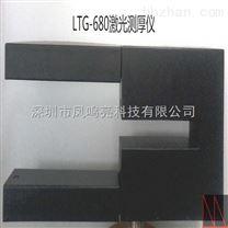 深圳鳳鳴亮軟質材料無紡布非接觸在線測厚儀