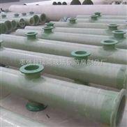 水膜式大规模除尘脱硫喷淋塔