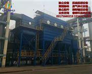 春晖厂家列举1吨2吨感应电炉除尘器吸尘罩的几种形式