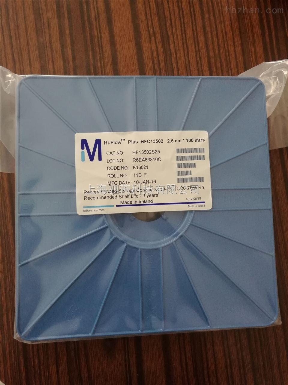 Millipore 90 硝酸纤维素膜