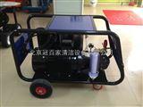 AW50/22进口高压清洗机