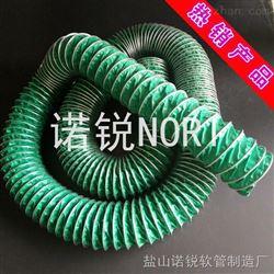 直径150绿色三防布伸缩风管
