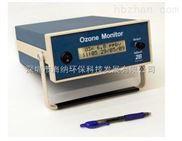 美國臭氧檢測儀2B Model 205深圳總代理