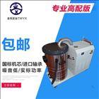 橡胶厂专用粉尘吸尘器 金属粉尘吸尘器