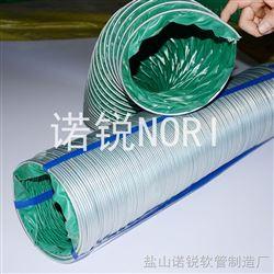 内径450螺旋式三防布通风软管