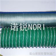 直径450硅胶螺旋式伸缩通风管