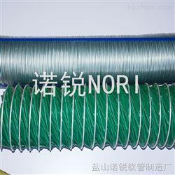 内径400环保设备三防布风管