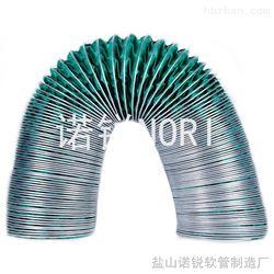 口径600螺旋式三防布通风管