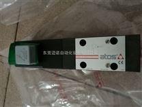 如何認識不同種類的正品ATOS阿托斯電磁閥