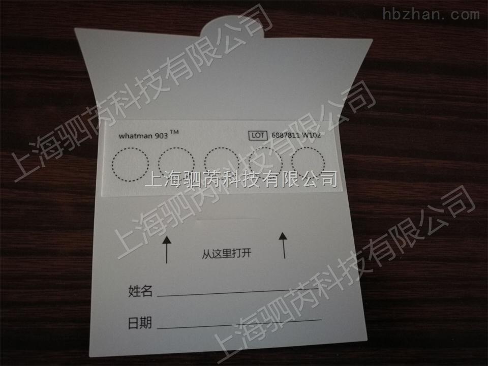 可定制  四环印刷 采集卡 FTA卡