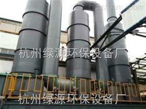 鈉鈣雙堿法多塔煙氣脫硫處理淨化裝置