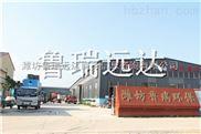 河南省一体化屠宰污水处理设备技术介绍