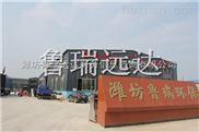 安徽省一体化污水处理设备参考
