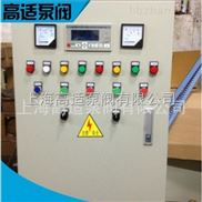 廠家直銷水泵變頻控製櫃 ABB變頻器2.2kw一控五