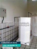 HCFB甘肃盐酸法复合型二氧化氯发生器供应商