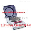 中西(LQS)便携式电子天平 型号:CZNJ11/SE602F库号:M387422