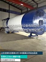 100方氢氧化钙投加装置-潍坊和创环保