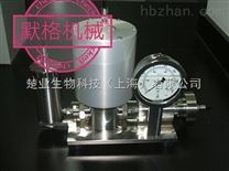 高壓均質機、實驗型均質機
