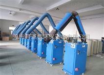 焊接烟尘净化器 其源盛厂家直供 值得选购