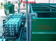 广州重金属物理处理设备哪家好?绿日环境医院