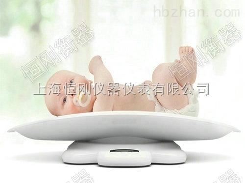 新生儿电子秤 婴儿体重体检仪