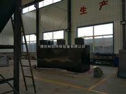 50方-一体化医院污水处理设备/潍坊和创环保设备