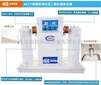 HCZY-50二氧化氯发生器价格介绍