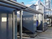 喷漆废气处理设备厂家