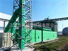 工業汙水廢氣處理設備