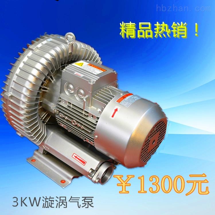 2RB 710漩涡气泵