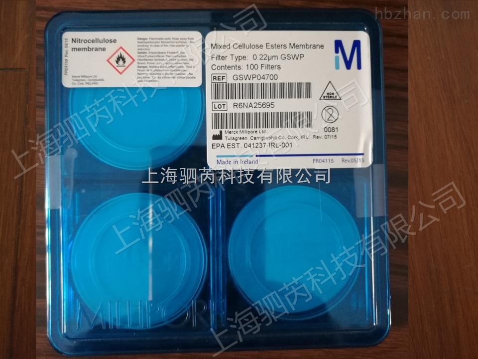 millipore混合纤维素酯膜直径25mm孔径0.22umGSWP02500  GSWP04700