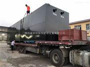 景区地埋式污水处理设备
