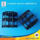 塑料三层带刺组合环