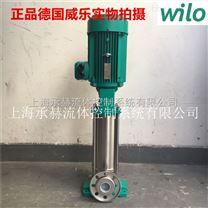 原装威乐空调泵MVI5209高扬程增压水泵 供暖热水循环泵