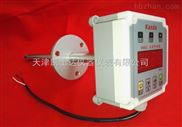 KV621-KV621风机管道风量变送器4-20mA气体流量传感器