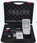 中西厂家便携式PH/ORP计库号:M376516