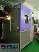 東莞耐溫濕度試驗機|可程序溫濕度試驗機