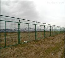 光伏厂区护栏网