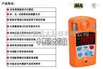 中西(LQS)氧氣報警器 型號:ZA03-CY30庫號:M281184